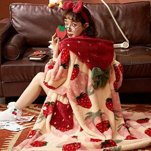 パジャマ レディース いちご柄 マント もこもこ コート 冬 部屋着 寝間着 イチゴ かわいい 大きいサイズ 4L ポケット付き ルームウェア アニマル 冬用 あったか カップル モコモコ 帽子付き