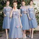 【サイズ有XXS/XS/S/M/L/XL/XXL】ブライズメイド ドレス ミモレ丈 二次会 4タイプ 半ファスナー 半締め上げ 小さいサイズ ノースリーブ 大きいサイズ 結婚式 体型カバー 半袖 オフ