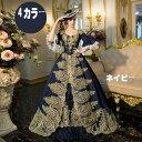 【フリーサイズ】貴族 ドレス お姫様 衣装 カラー ロング お嬢様 ステージ 舞台 王族服 ジュリエット ヨーロッパ プリ…