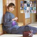 浴衣 3点セット(浴衣/帯/下駄) 藍 紺 青 水色 ブルー サックス ネイビー 菊 桜 縞 椿 朝顔 金魚 水玉…