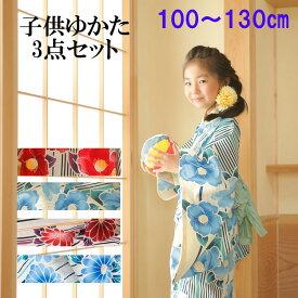 浴衣 3点セット(浴衣/帯/下駄) 赤 レッド 青 ブルー 水色 子供 菊 縞 ストライプ 椿 朝顔 こども セット 100cm 110cm 120cm 130cm レトロ