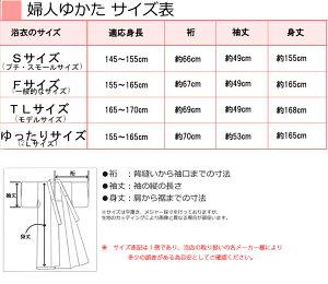 414b8f0356a 【送料無料】浴衣セット綿麻浴衣女性浴衣小袋帯下駄セットレトロ · <クリックで拡大>