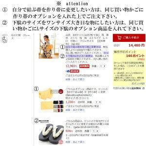 【送料無料】浴衣セット女性浴衣帯下駄セットレトロ浴衣