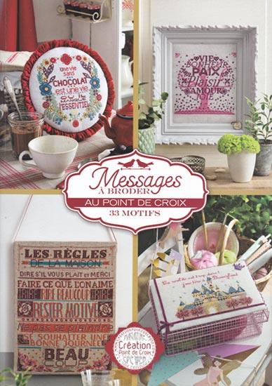 MESSAGES A BRODER クロスステッチ刺繍図案集 フランス輸入雑誌・書籍
