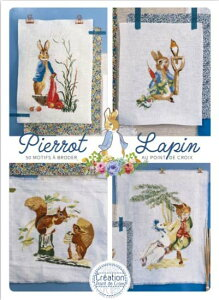 PIERROT-LAPIN No.2 - 15 ILLUSTRATIONS ピーターラビット No.2 クロスステッチ刺繍図案集 フランス輸入雑誌・書籍