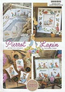 PIERROT-LAPIN No.3 - 20 MOTIFS A BRODER ピーターラビット No.3 クロスステッチ刺繍図案集 フランス輸入雑誌・書籍