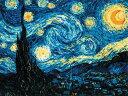 クロスステッチ 刺繍キット RIOLIS ゴッホ 星月夜 Starry Night / Van Gogh メール便(ゆうパケット)送料無料 極細毛糸で刺すロシア...