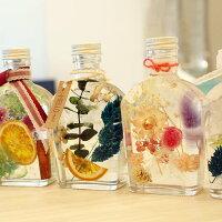 花材4つ選べて自分だけのハーバリウムをご自宅に。手作りキットをお届け