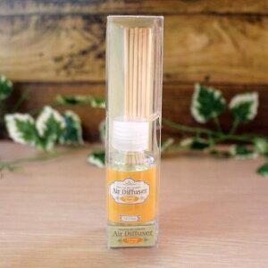 【12個セット】Air Diffuser Orange Sweet(エアーディフューザー オレンジスウィートの香り)スティック付き フレッシュなオレンジ |ガラス かわいい おしゃれ 業務用 安い シンプル 癒し 人気 ア