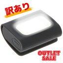 訳有りアウトレット品 USB 充電式 セーフティ クリップ LED ランナー用 ライト 軽量小型 150ルーメン