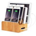 充電スタンド 竹製 卓上ホルダー 充電ステーション モバイル機器をスッキリ収納 木製 天然 iPhone/iPad/Galaxy/Androi…
