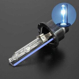 あす楽 送料無料 クラウン アスリート AWS/GRS21# 210系 200系(H24/12〜H27/5)ヘッドライト対応 D4S 純正交換 HIDバルブ 8000K ホワイト ライト ランプ gracias 汎用 左右セット