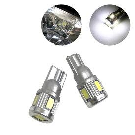 あす楽 メルセデス ベンツ Eクラス W211(2002〜)ポジションランプ対応 T10/T16 ステルス LEDバルブ 6チップ SUMSUNG 5630 ホワイト スモール ランプ ライト 汎用 左右セット