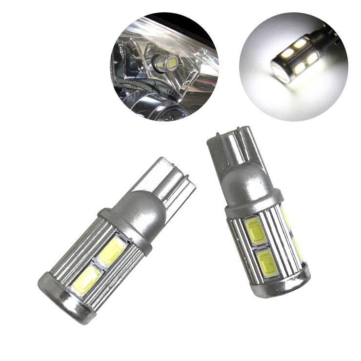 あす楽 エスティマ ACR5#系(H28/6〜)バックランプ対応 T10/T16 ステルス LEDバルブ 10チップ SUMSUNG 5630 ホワイト ランプ ライト 汎用 左右セット