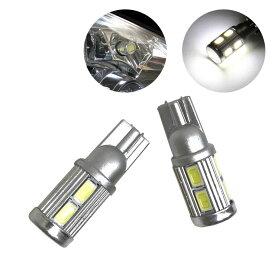 あす楽 セレナ C27(H28/8〜)バックランプ対応 T10/T16 ステルス LEDバルブ 10チップ SUMSUNG 5630 ホワイト ランプ ライト 汎用 左右セット