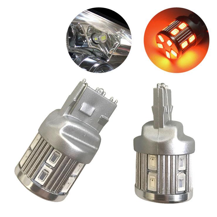 あす楽 エスティマ ACR5#系(H28/6〜)フロントウインカー対応 T20/T20ピンチ部違い シングル ステルス LEDバルブ 17チップ SUMSUNG 5630 アンバー ランプ ライト 汎用 左右セット