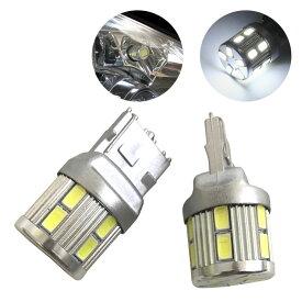 あす楽 ミラ カスタム L275S/L285S(H18/12〜)バックランプ対応 T20/T20ピンチ部違い シングル ステルス LEDバルブ 17チップ SUMSUNG 5630 ホワイト テール ランプ ライト 汎用 左右セット