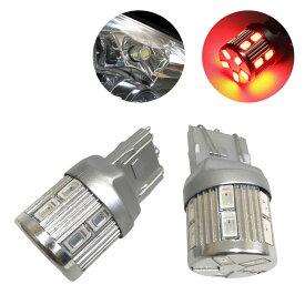 あす楽 マーチ K13(H25/6〜)テール&ストップランプ対応 T20 ダブル ステルス LEDバルブ 17チップ SUMSUNG 5630 レッド テール ブレーキ ストップ ランプ ライト 汎用 左右セット