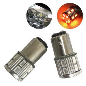あす楽 メルセデス ベンツ Eクラス W211(2002〜)フロントウインカー対応 S25 150度ピン角違い ステルス LEDバルブ 17チップ SUMSUNG 5630 アンバー ランプ ライト 汎用 左右セット