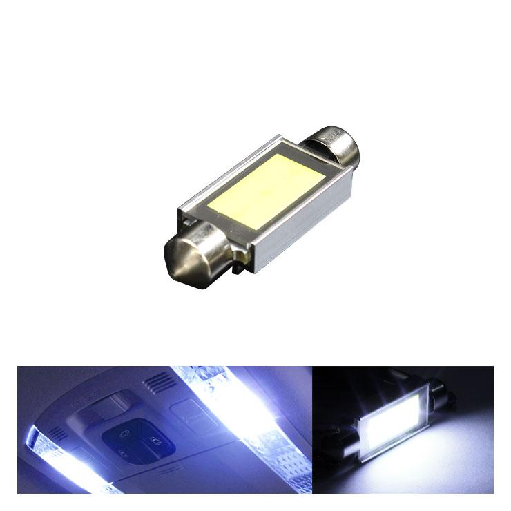 あす楽 T10 面発光 LEDルームランプ T10×41mm 枕型 フェストンバルブ ホワイト ラゲッジ ルーム球 ランプ ライト 汎用