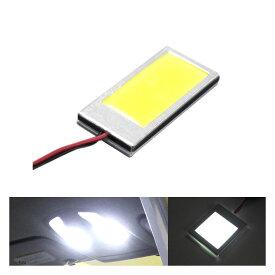 あす楽 面発光 LEDルームランプ 41mm×21mm 1.5W ホワイト ラゲッジ ルーム球 ランプ ライト 汎用