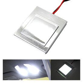 あす楽 ステルス 面発光 LEDルームランプ 41mm×36mm ホワイト ラゲッジ ルーム球 ランプ ライト 汎用