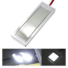 あす楽 ステルス 面発光 LEDルームランプ 61mm×21mm ホワイト ラゲッジ ルーム球 ランプ ライト 汎用