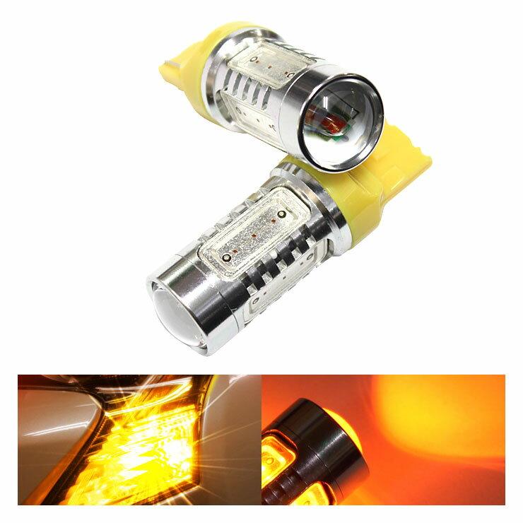あす楽 送料無料 エスティマ ACR5#系(H28/6〜)フロントウインカー対応 T20/T20ピンチ部違い 16W プロジェクター LEDバルブ アンバー ランプ ライト 汎用 左右セット