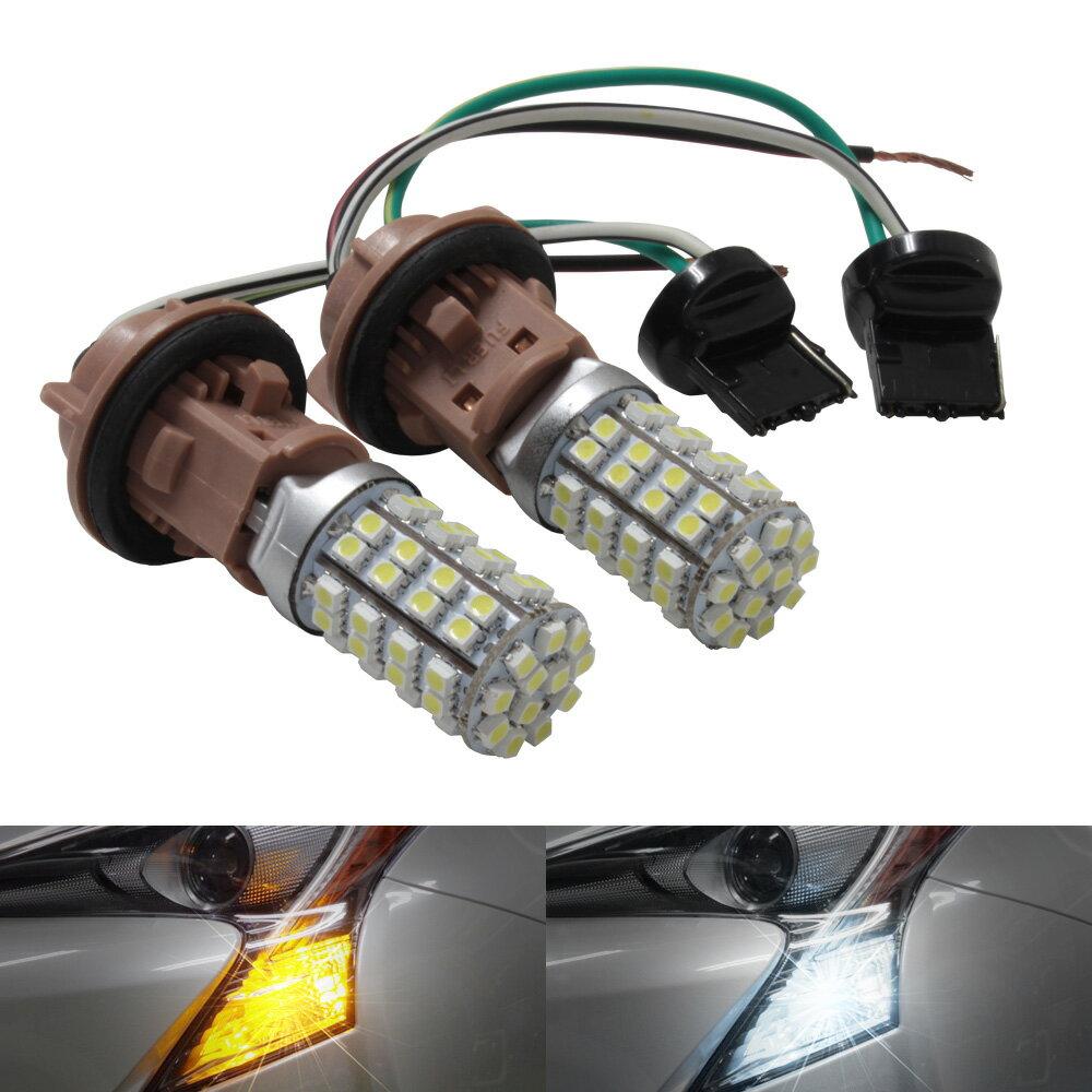 あす楽 エスティマ ACR5#系(H28/6〜)フロントウインカー対応 T20/T20ピンチ部違い シングル ツインカラー LEDバルブ 3chip-SMD ホワイト アンバー ランプ ライト 汎用 左右セット