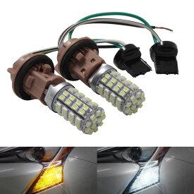 あす楽 エスクァイア ZWR/ZRR8#系 80系(H29/7〜)フロントウインカー対応 T20/T20ピンチ部違い シングル ツインカラー LEDバルブ 3chip-SMD ホワイト アンバー ランプ ライト 汎用 左右セット