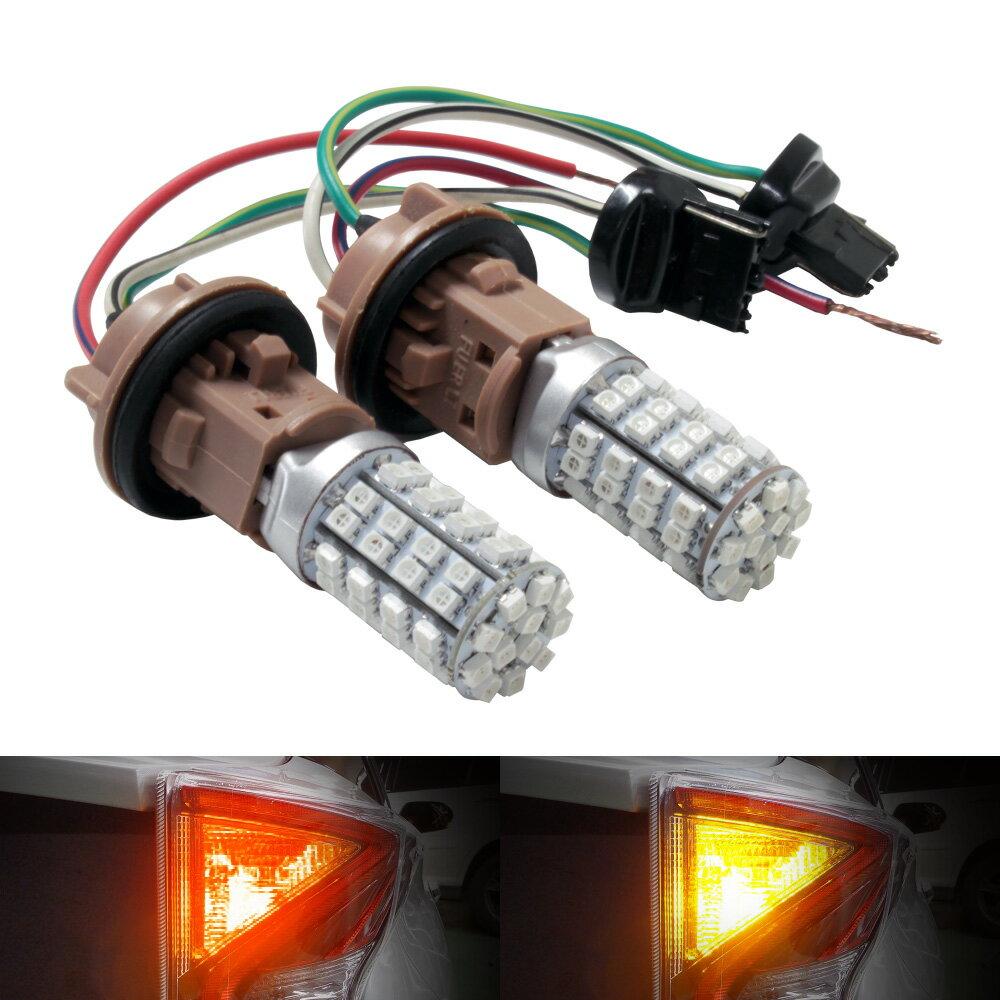 あす楽 エスティマ ACR5#系(H28/6〜)リアウインカー対応 T20/T20ピンチ部違い シングル ツインカラー LEDバルブ 3chip-SMD レッド アンバー リア ランプ ライト 汎用 左右セット