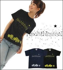 【メール便 送料無料】5.6oz プリントTシャツ 半袖|Nachthimmel(夜空)|XS~Lサイズ、メンズ・レディース、お揃い・ペアルック◎|GRACIOUS GROUND (グレイシャス グラウンド)