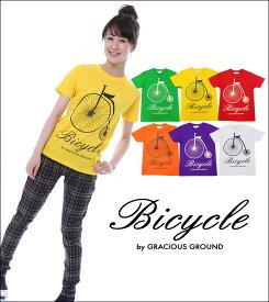【メール便 送料無料】買い回り 買いまわり ポイント消化 4.0oz ライトTシャツ半袖| Bicycle( 自転車 )柄|XS~Lサイズ、メンズ・レディース、お揃い・ペアルック◎|GRACIOUS GROUND (グレイシャス グラウンド)