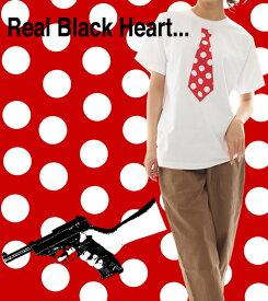 【メール便 送料無料】だまし絵(トロンプルイユ)水玉ネクタイ Tシャツ 半袖 I'm Real Black Heart.. メンズ レディース お揃い ペアルック カジュアル ストリート コットン 誕生日 母の日 父の日 ギフト プレゼント