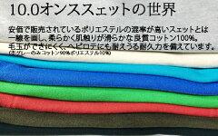 【期間限定OFF!】10.0オンススウェットパンツ全16色【楽ギフ_包装】【auktn】【RCP】05P01Feb14