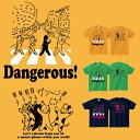 【メール便 送料無料】Tシャツ メンズ レディース ペアルック カップル お揃い 兄弟 友達 男女兼用 半袖 ギフト tシャツ 誕生日 プレゼ…