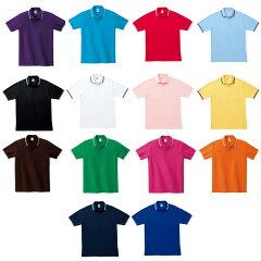 5.8オンスベーシックラインポロシャツ!全14色×6サイズ【メール便、レターパック対応】【楽ギフ_包装】【auktn】【RCP】