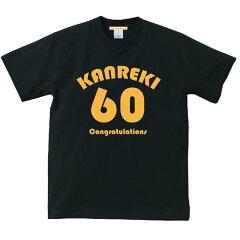 【還暦お祝い】60ロゴレッドTシャツ!/全4デザイン【メール便、レターパック対応】【楽ギフ_包装】【auktn】【RCP】