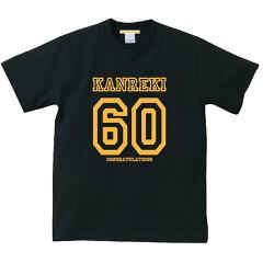 【還暦お祝い】60ロゴTシャツ!/ブラック×全4デザイン【メール便、レターパック対応】【楽ギフ_包装】【auktn】【RCP】