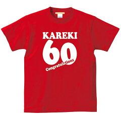 5.6ozプリントTシャツ赤(レッド)半袖|【還暦お祝い】60ロゴ|XS~Lサイズ、メンズ・レディース、お揃い・ペアルック◎|GRACIOUSGROUND(グレイシャスグラウンド)|【メール便、レターパック対応】【auktn】
