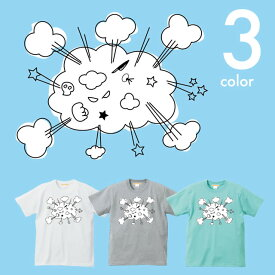 【メール便 送料無料】5.6oz プリントTシャツ 半袖|けんかはやめて|XS~Lサイズ、メンズ・レディース、お揃い・ペアルック◎|GRACIOUS GROUND (グレイシャス グラウンド)