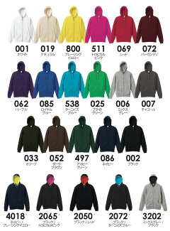 カラー無地ジップアップパーカー裏毛スウェット|長袖10.0oz(オンス)定番アイテムS、M、L、XLの大人サイズ、メンズ・レディース、お揃い・ペアルック◎|GRACIOUSGROUND(グレイシャスグラウンド)|【auktn】