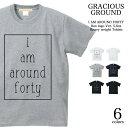 【メール便送料無料】 Tシャツ メンズ レディース お揃い ペアルック 半袖 父の日 ギフト Tシャツ アラフォー ロゴ プリント 5.6オンス…