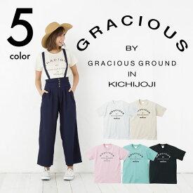 【メール便 送料無料】ロゴ Tシャツ メンズ レディース ペアルック カップル お揃い 兄弟 友達 男女兼用 半袖 ギフト 誕生日 プレゼント おもしろ ブランドパロディデザイン GRACIOUS GROUND マーク◯ェイコブス風 シンプル ロゴ 5.6オンス