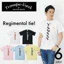 だまし絵 ネクタイ Tシャツ 半袖 5.6オンス |細めレジメンタルネクタイ トロンプルイユ(騙し絵)|メンズファッション レディースファ…