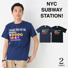 【メール便 送料無料】ニューヨークシティ (NYC) 地下鉄 プリントTシャツ 半袖 メンズ レディース お揃い ペアルック 父の日 ギフト Tシャツ 5.6オンス Times Square-42 Street Station(タイムズスクウェア)