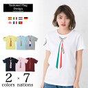 だまし絵 ネクタイ Tシャツ 半袖 | 国旗ネクタイ トロンプルイユ(騙し絵)5.6oz |メンズ・レディース、お揃い・ペアルック◎|グレイシ…
