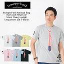 【メール便 送料無料】 お揃い ペアルック 星条旗 細め ネクタイ Tシャツ 半袖 | ナロウタイ アメリカ USA 国旗 父の日 ギフト Tシャツ…