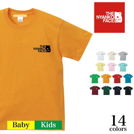 【メール便 送料無料】ザニャンコフェイス ワンポイントロゴ Tシャツ 半袖 ブランド パロディ キッズ ベビー 赤ちゃん レディース 親子 ペアルック 兄弟 姉妹 お揃い 誕生日 ギフト おもしろ パロディ 猫 ねこ ネコ ザノースフェイス