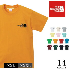 【メール便 送料無料】ザニャンコフェイス ワンポイントロゴ Tシャツ XXL XXXL 半袖 ブランド パロディ 大きいサイズ ビッグサイズ メンズ 親子 ペアルック 兄弟 姉妹 お揃い 誕生日 ギフト おもしろ パロディ 猫 ねこ ネコ ザノースフェイス